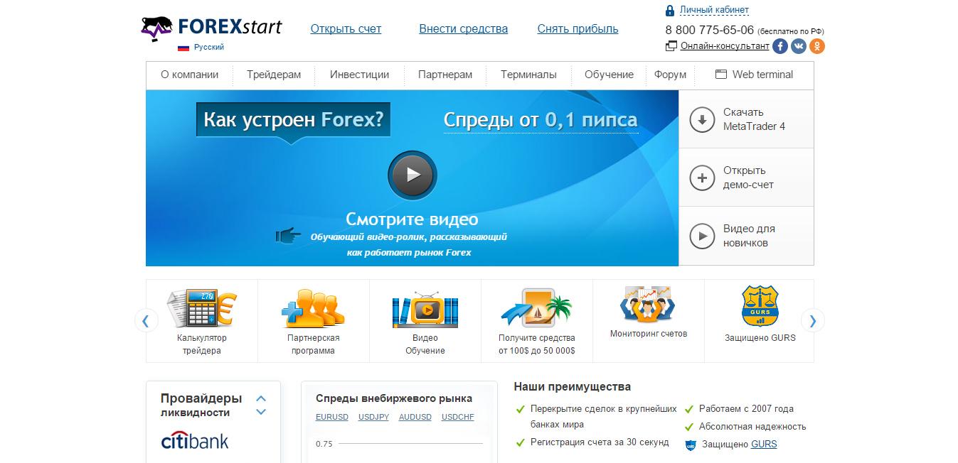 Форекс живые деньги форум мастерфорекс закрытый форум